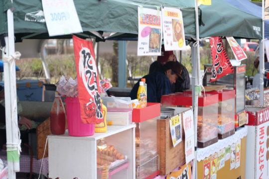 Kankaku Art Flea Market vol.11