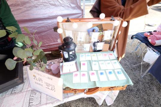 Kankaku Art Flea Market