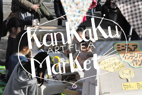 Kankaku Art Flea Market vol.10