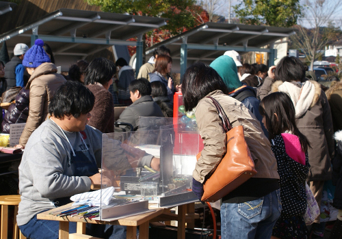 Kankaku Art Flea Market vol.7
